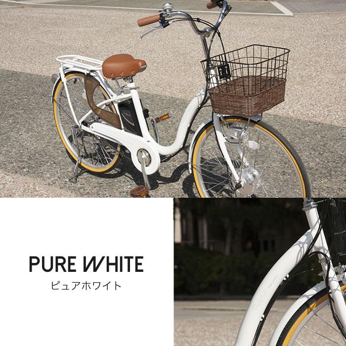 [財布にやさしく高機能] ルルベ 26インチ 大容量10Ahリチウムイオンバッテリーが便利 シンプルなデザイン 乗りやすい 子供乗せ 電動アシスト自転車