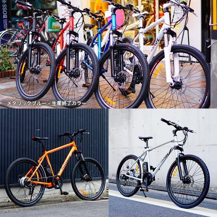 [スポーツ系電動自転車] グリッサード26インチ 電動とマウンテン両方楽しめる 高級アルミフレームで軽量 ディスクブレーキ搭載 電動アシスト自転車