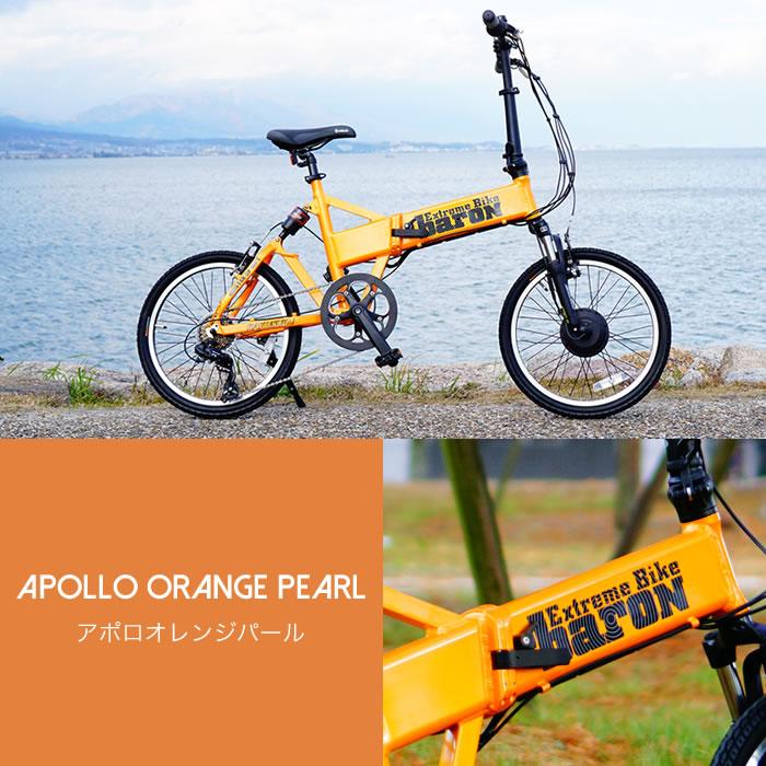 [折りたたみ電動自転車] バロンX 20インチ フレーム内にバッテリー搭載 電動アシストに見えない 前後Wサスペンション搭載 スポーツ系電動アシスト自転車