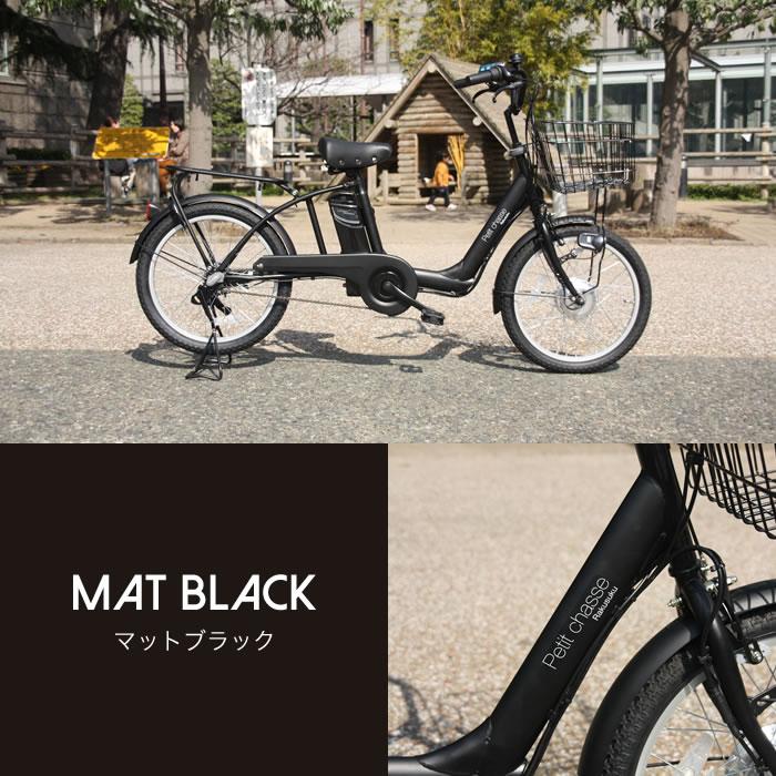 [子供といっしょに乗りたい] プチシャッセ 20インチ 子供乗せ ワイドタイヤ低重心設計で安定走行 子育てママ応援モデル 子供乗せ電動アシスト自転車