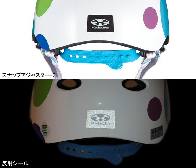 OGKカブト FR・ミニ(FR-MINI) キッズ ヘルメット