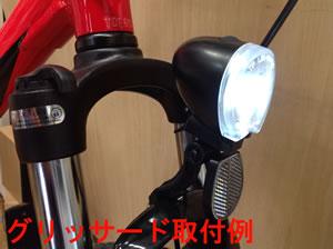 砲弾型LEDライト