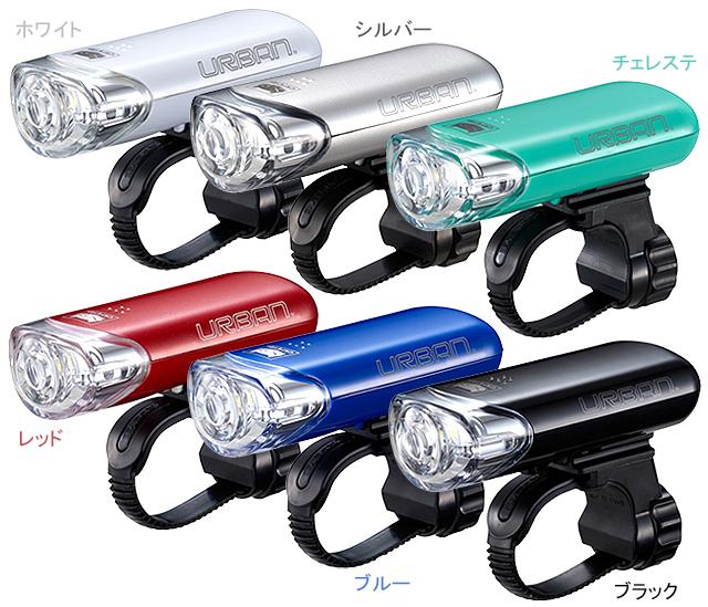 自転車用LEDライトとして理想的な配光を実現 HL-EL145 URBAN