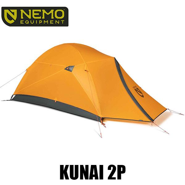 NEMO(ニーモ・イクイップメント) クナイ 2P NM-KNI-2P