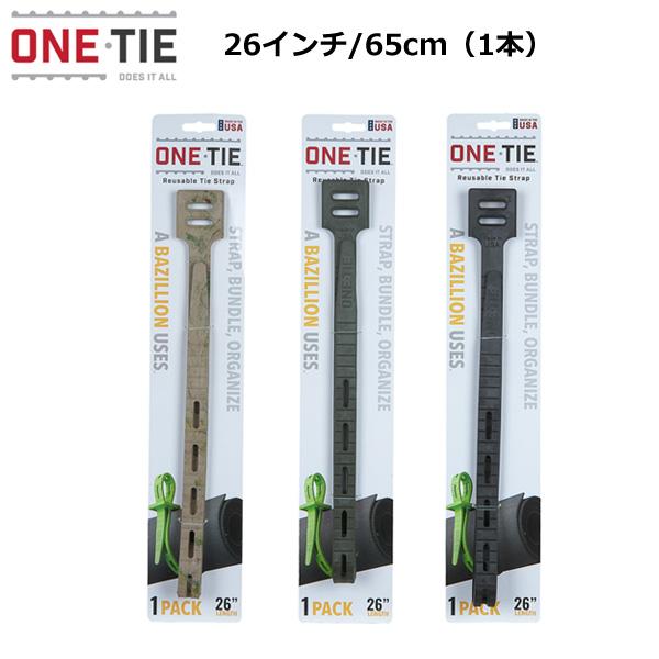 ONE TIE(ワンタイ) 26インチ(1本)