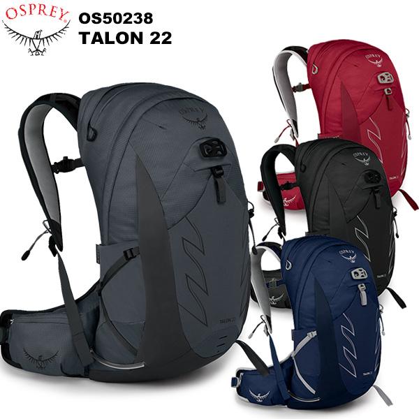 OSPREY(オスプレー) タロン22 OS50238