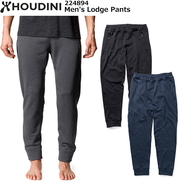 HOUDINI(フーディニ) Men's Lodge Pants 229114