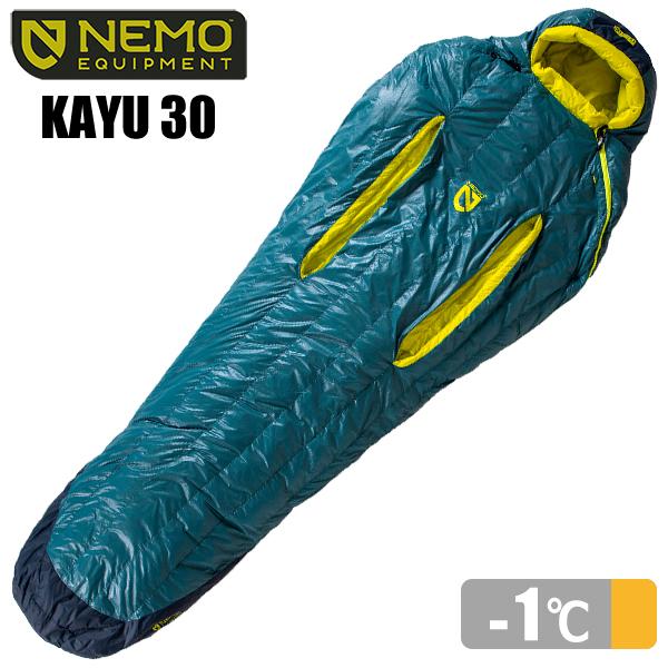 NEMO(ニーモ・イクイップメント) カユ 30 NM-KYU2-30