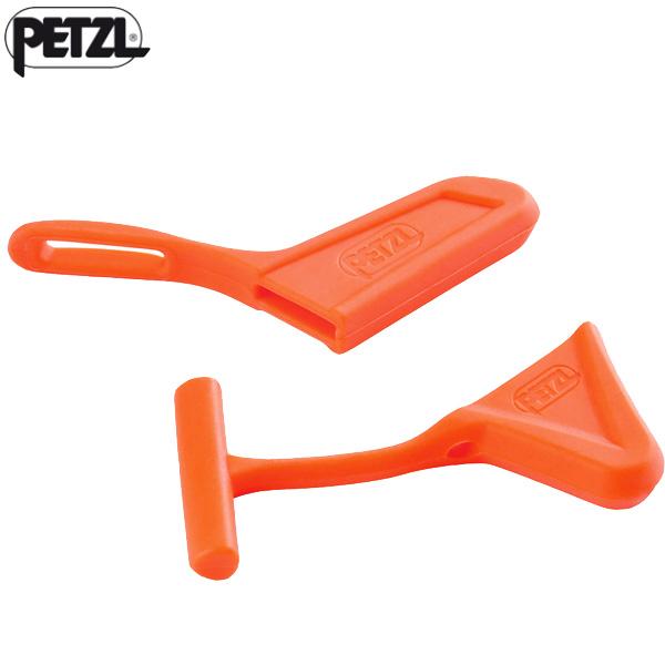 PETZL(ペツル) U82003 ピックスパイクプロテクション