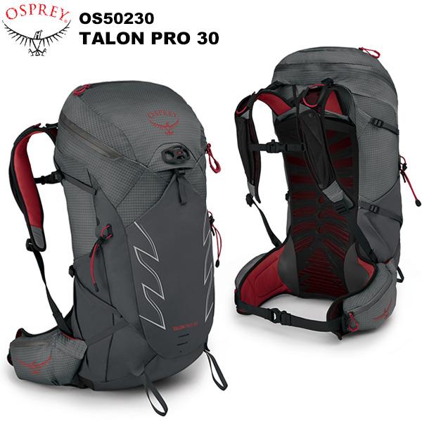 OSPREY(オスプレー) タロンプロ30 OS50230