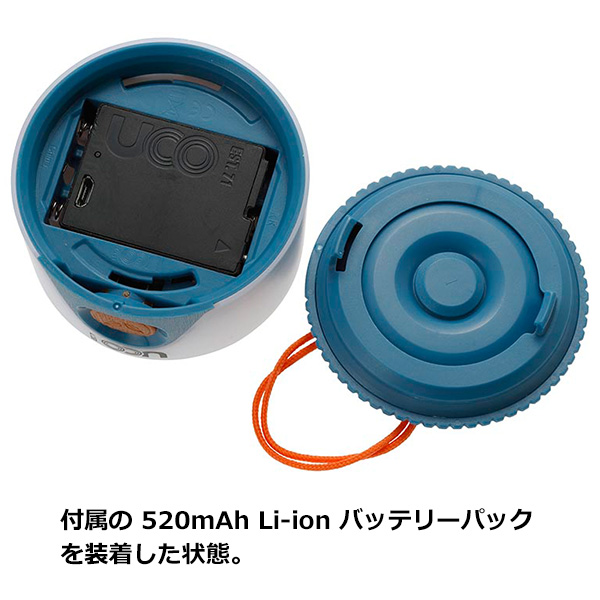 UCO(ユーコ) スプラウト+(プラス)