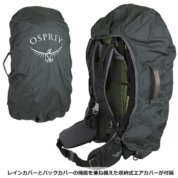 OSPREY(オスプレー) ファーポイントトレック55 OS55154