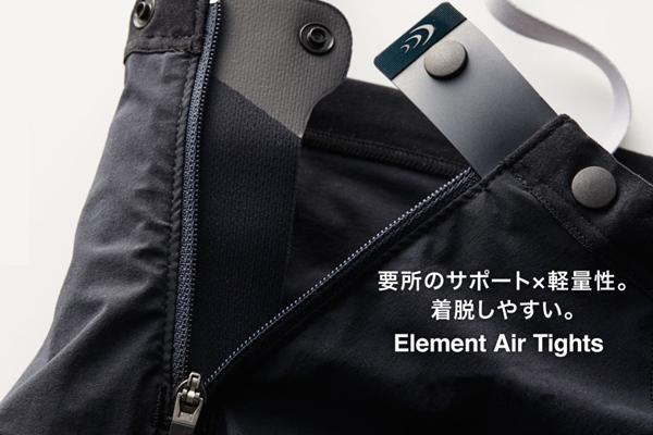 C3fit(シースリーフィット) エレメントエアーロングタイツMEN'S 3F17122
