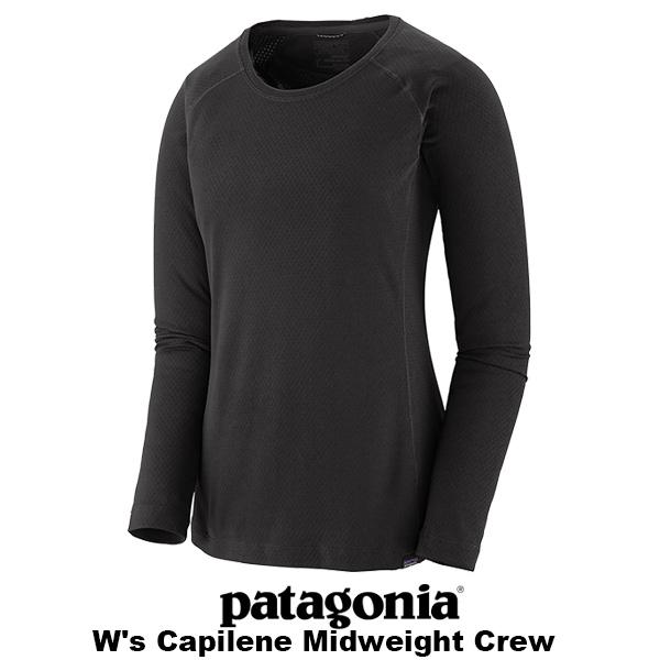 patagonia(パタゴニア) W's Capilene Midweight Crew (ウィメンズ・キャプリーン・ミッドウェイト・クルー)