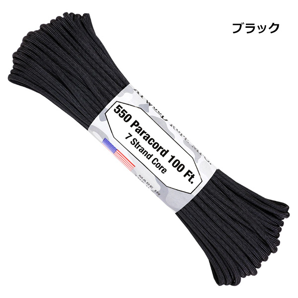 Atwood Rope MFG(アットウッドロープ) パラコード(4mm)