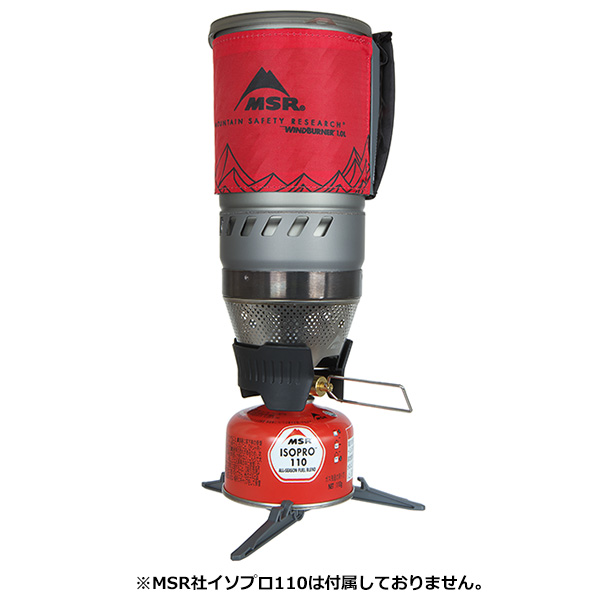 MSR(エムエスアール) ウィンドバーナーパーソナルストーブシステム (Wind Burner Personal Stove System)