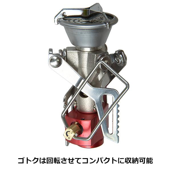MSR(エムエスアール) ポケットロケット2 (Pocket Rocket 2)