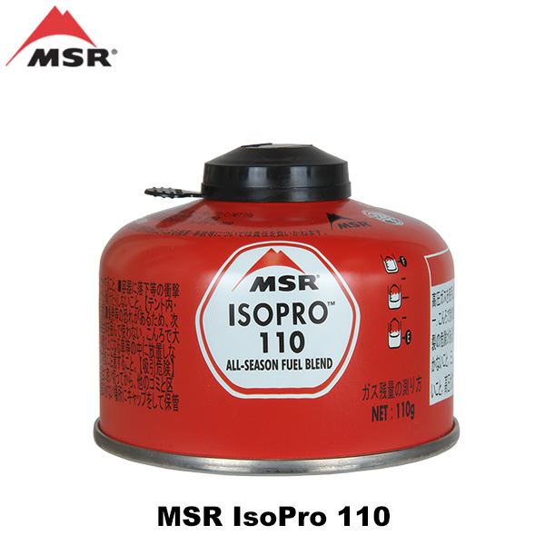 【沖縄県配送不可】MSR(エムエスアール) イソプロ110 (ISOPRO 110)