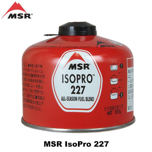 【沖縄県配送不可】MSR(エムエスアール) イソプロ227 (ISOPRO 227)