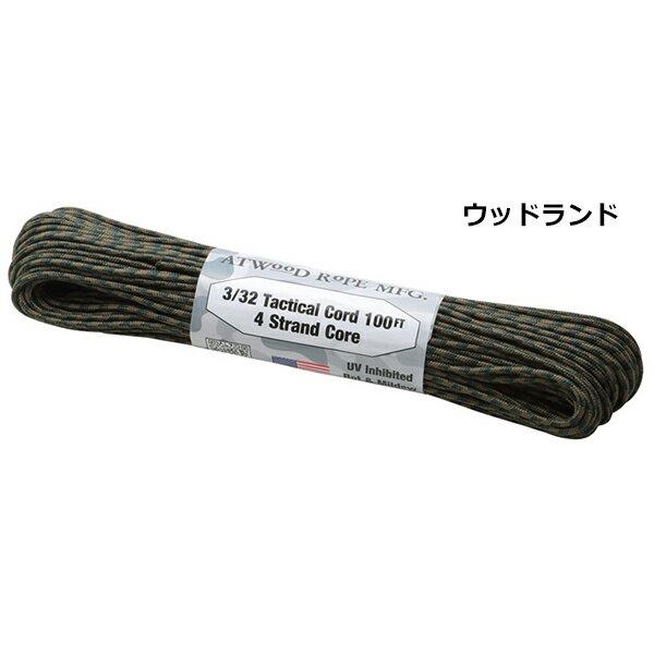 Atwood Rope MFG(アットウッドロープ) タクティカルコード