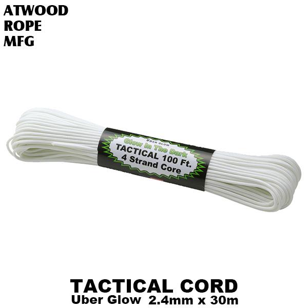 Atwood Rope MFG(アットウッドロープ) タクティカルコード(ウーバーグロー)