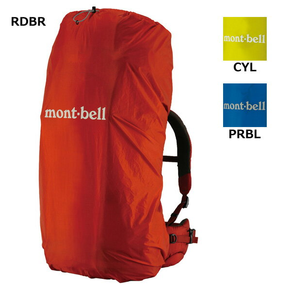 mont-bell(モンベル) ジャストフィット パックカバー 60