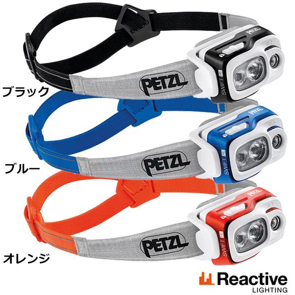 PETZL(ペツル) スイフトRL E095BA