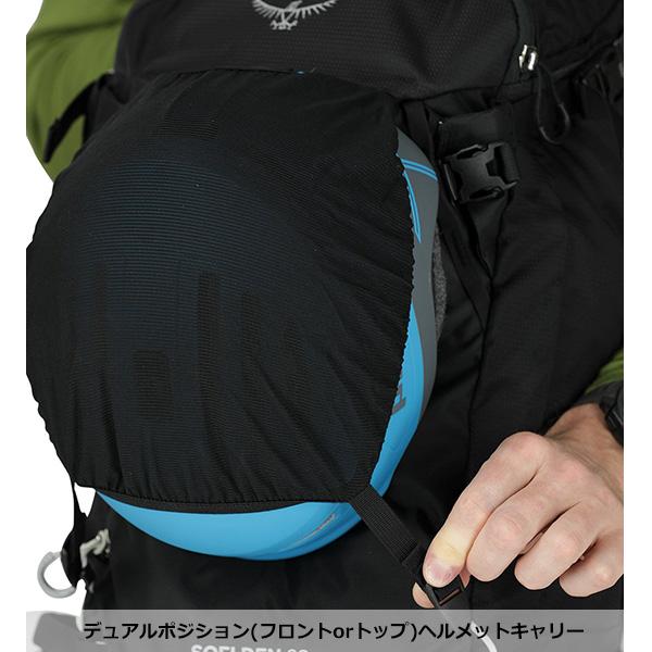 OSPREY(オスプレー) ソールデン22 OS52430