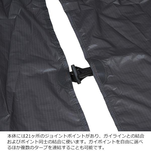 PaaGo WORKS(パーゴワークス)  ニンジャタープ CT001
