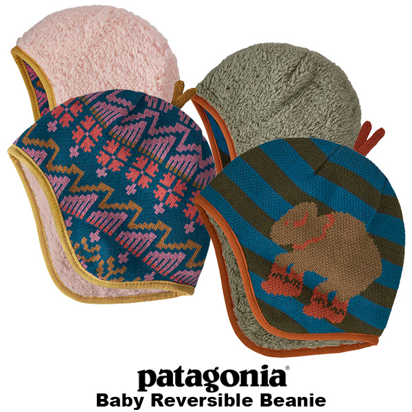 patagonia(パタゴニア) Baby Reversible Beanie (ベビー・リバーシブル・ビーニー)