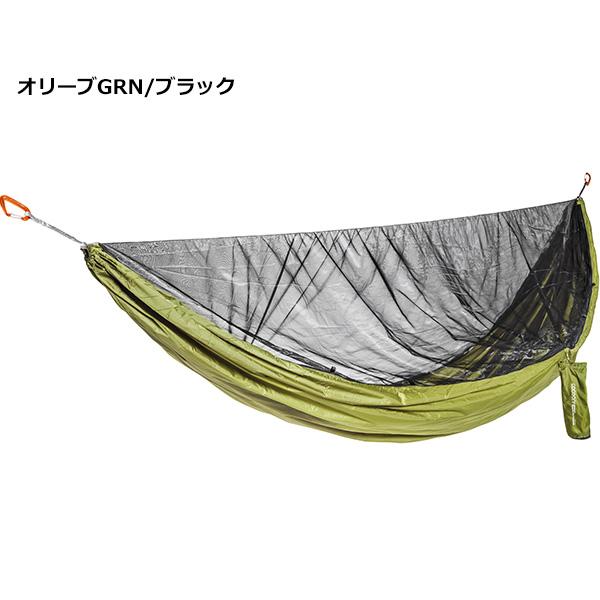 Cocoon(コクーン) ウルトラライト モスキートネット ハンモック 12550062