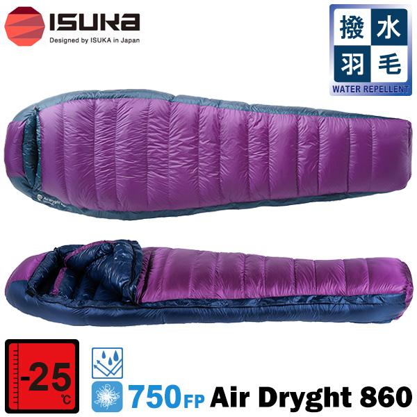 ISUKA(イスカ) Air Dryght 860 (エアドライト 860)
