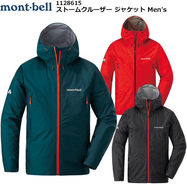 mont-bell(モンベル) ストームクルーザージャケット Men's 1128615