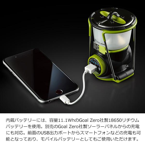 GOAL ZERO(ゴールゼロ) Lighthouse Mini
