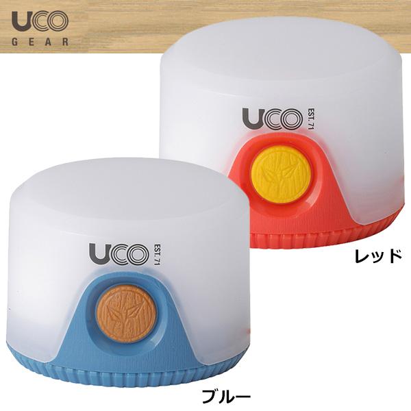 UCO(ユーコ) スプラウトハングアウトランタン