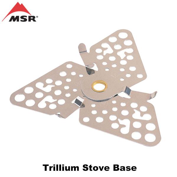 MSR トリリウムベース