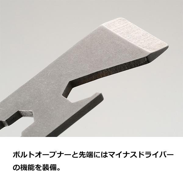 UCO(ユーコ) サバイバルファイヤーストライカー