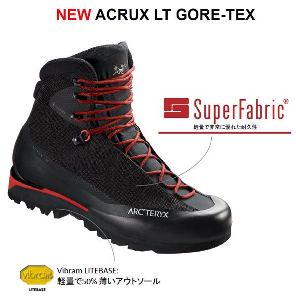 ARC'TERYX(アークテリクス) Acrux LT Gore-Tex M(アクルックス LT ゴアテックス ブーツ メンズ) 076101 Black/Helios