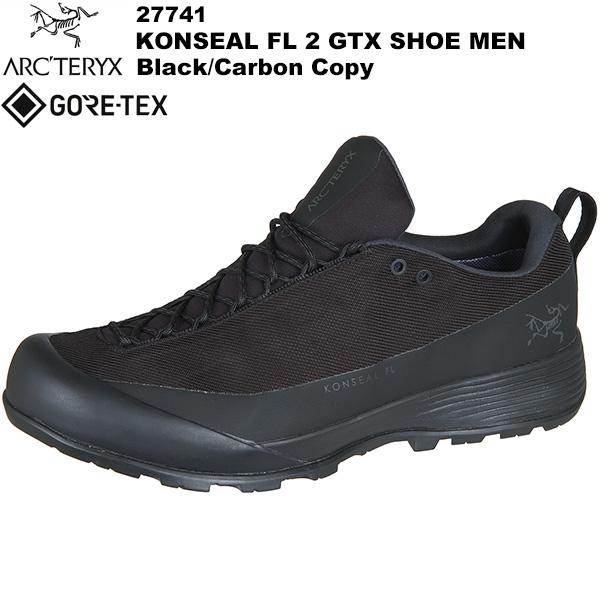 ARC'TERYX(アークテリクス) Konseal FL 2 Gore-Tex Shoe Men's(コンシール FL2 ゴアテックス シューズ メンズ) Black/Carbon Copy 27741