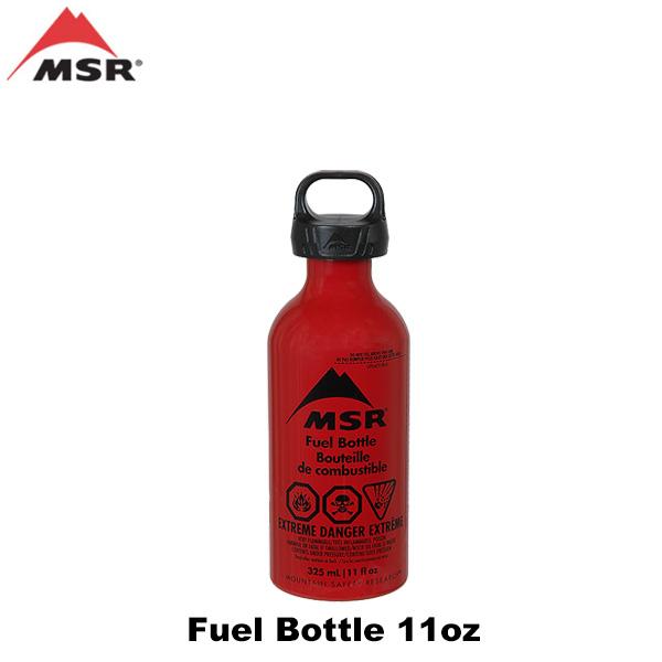 MSR フューエルボトル 11oz(325ml)