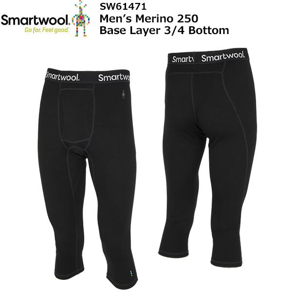 smartwool(スマートウール) M's メリノ250ベースレイヤー3/4ボトム SW61471