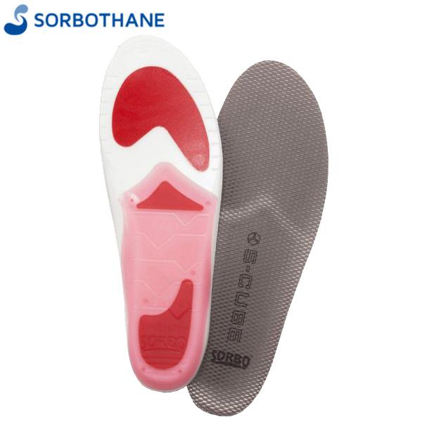 SORBOTHANE(ソルボ) S-CUBE スケルトン トレッキング