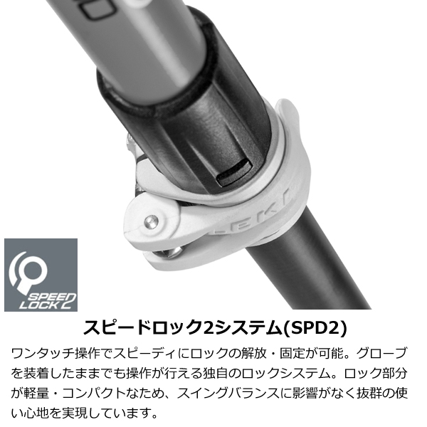 LEKI(レキ) レジェントシリーズ マイクロ (1300421)