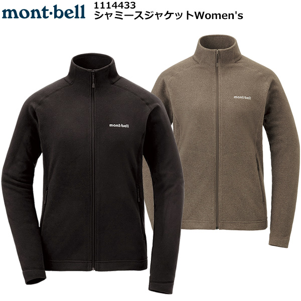mont-bell(モンベル) シャミースジャケットWomen's 1114433