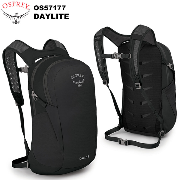 OSPREY(オスプレー) デイライト OS57177