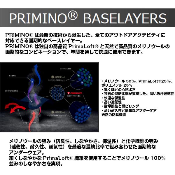 【SALE】 モンテイン プリミノ140 チーフ 【10%OFF】
