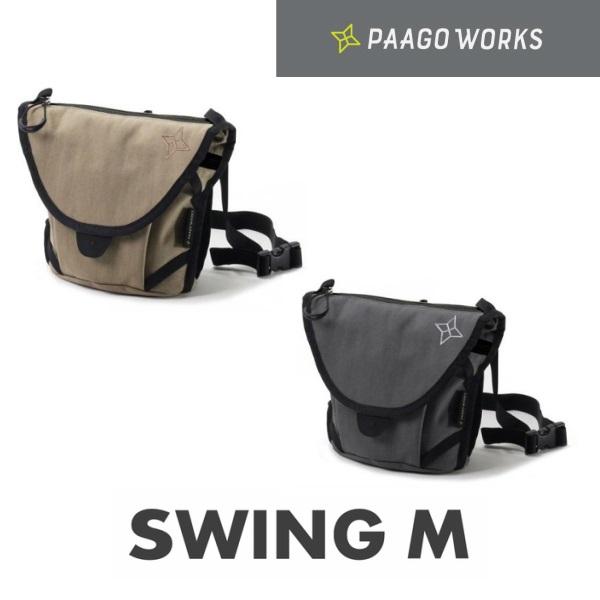 パーゴワークス スイング-M