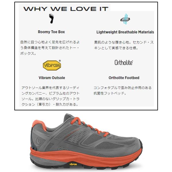 TOPO athletic(トポアスレチック) / ウルトラベンチャー WOMENS