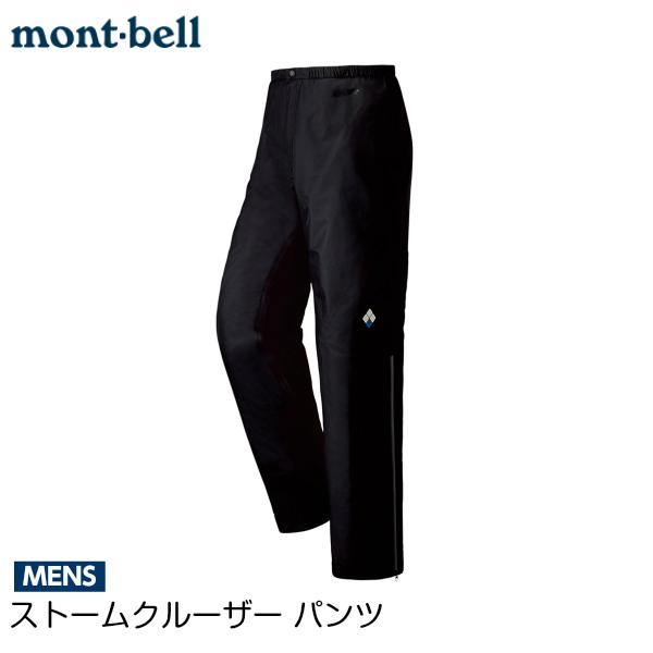 モンベル ストームクルーザー パンツ Men's #1128562