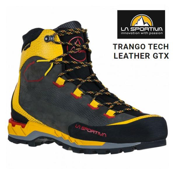 スポルティバ トランゴ テック レザー GTX